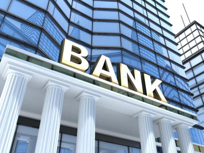 Bank sektorunun icmal göstəriciləri açıqlanıb