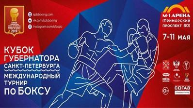 Boksçularımız beynəlxalq turnirdə iştirak edəcək