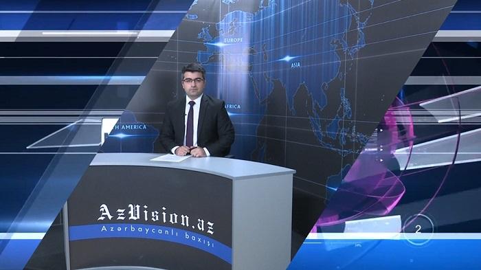 AzVision Nachrichten: Alman dilində günün əsas xəbərləri (20 may) - VİDEO