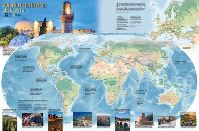 La Carte du patrimoine mondial est publiée avecla contribution de l'Azerbaïdjan