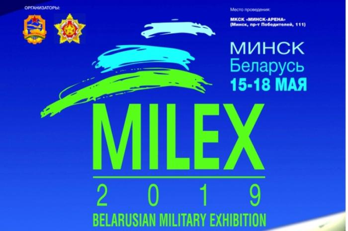 معرض عسكري يعقد في بيلاروسيا -  أسلحتنا تتم العرض