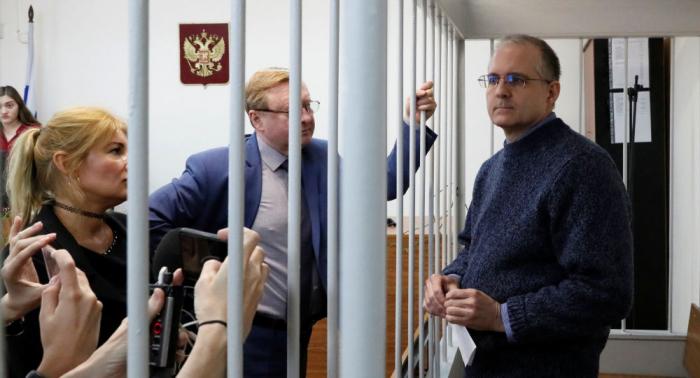 Rusia ve imposible canjear a Bútina por el estadounidense Paul Whelan acusado de espionaje