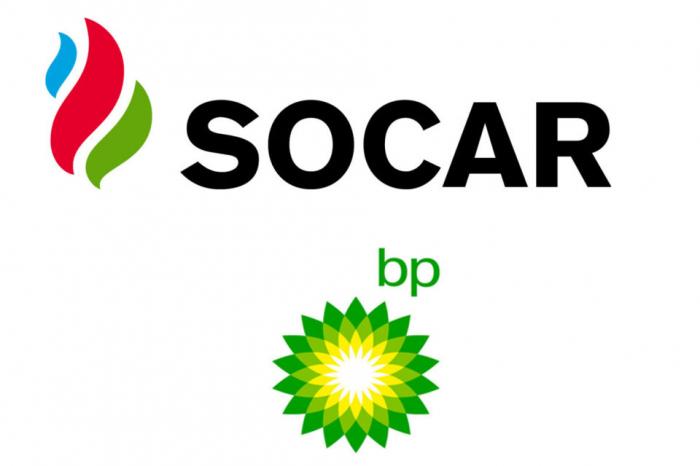 La SOCAR et la société BP vont mener des travaux d