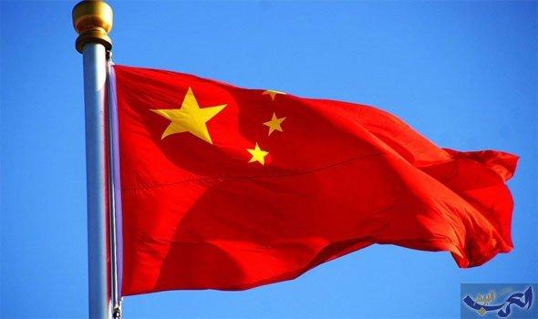 الصين ترفع رسوم مكافحة الإغراق على مُنتجات الصلب السبائكي
