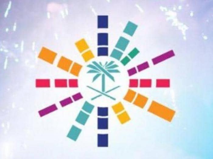 """تحقيق فوري بعد """"مخالفات جسيمة"""" لإحدى الفعاليات في جدة"""