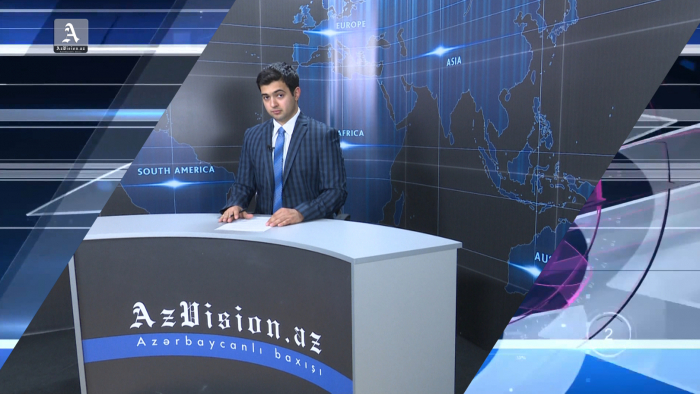 AzVision TV releases new edition of news in German for June 11 -  VIDEO