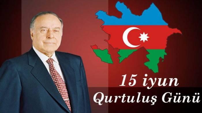 يوم الخلاص الوطني في أذربيجان