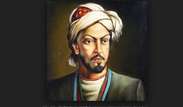 Minor planet named after great Azerbaijani poet Nasimi