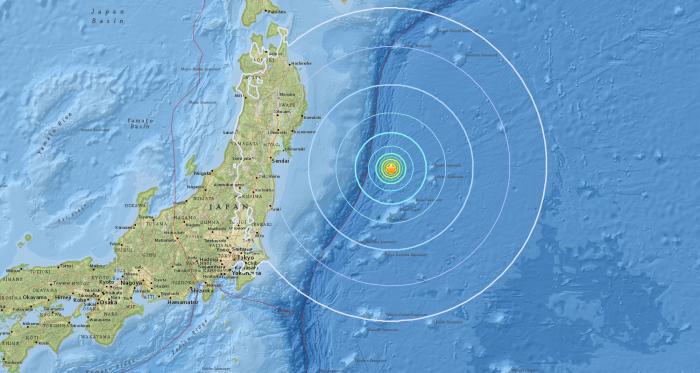 6.1 magnitude earthquake rocks remote Japanese islands