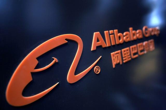 Alibaba stellt sich vor erwartetem Börsengang in Hongkong neu auf