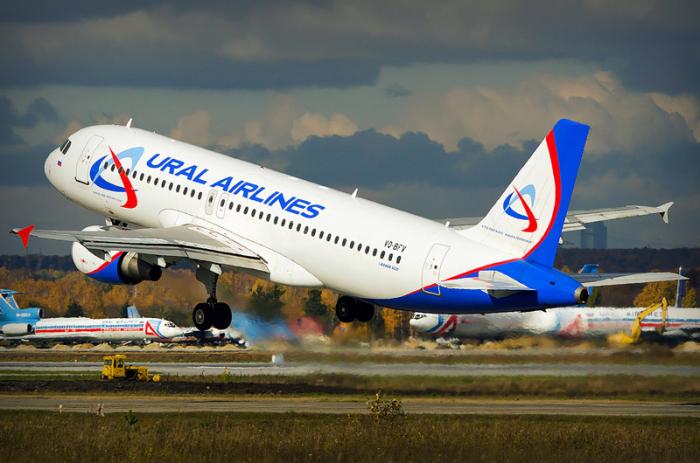Ural Airlines se disculpa conAzerbaiyán