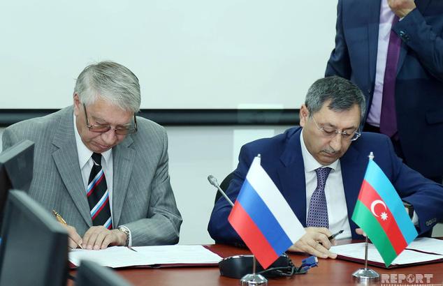 Sesión sobre la demarcación de las fronteras ruso-azerbaiyanas