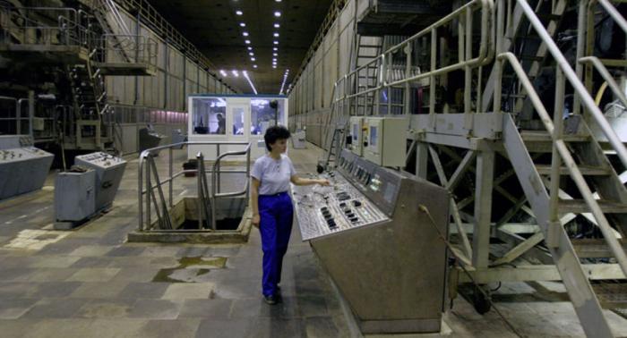 """Deutsch-Österreichisches Unternehmen baut Russland-Produktion aus: """"Arkhbum"""" in Moskau"""