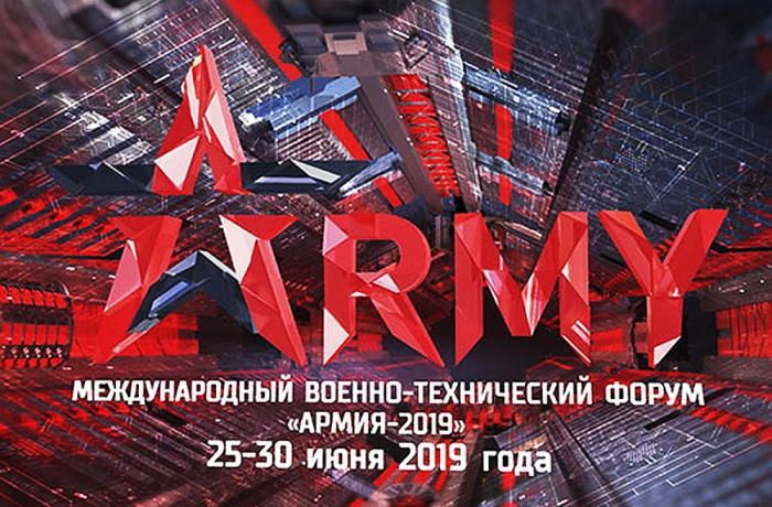 Azerbaijani weapons to be displayed at int'l forum ARMY-2019 in Moscow