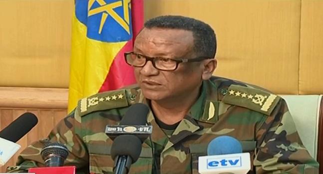 Ethiopia army chief shot dead in