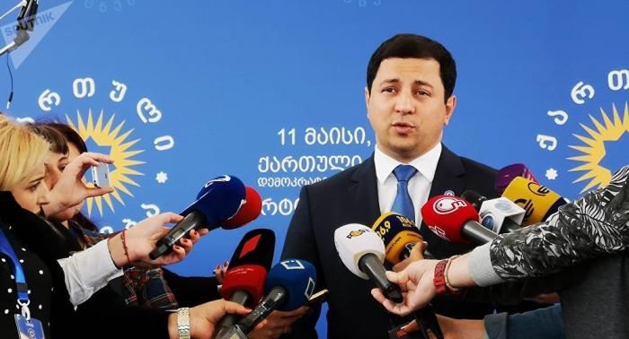 Georgiens neuer Sprecher wurde bekannt