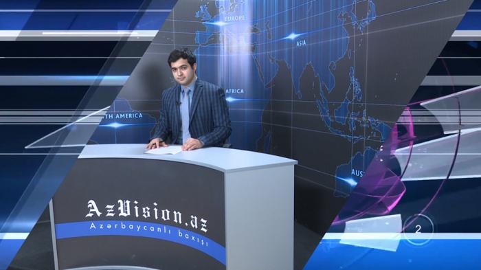 AzVision TV: Diewichtigsten Videonachrichten des Tages auf Deutsch  (11. Juni) - VIDEO