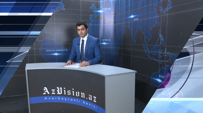 AzVision TV releases new edition of news in German for June 4 -  VIDEO