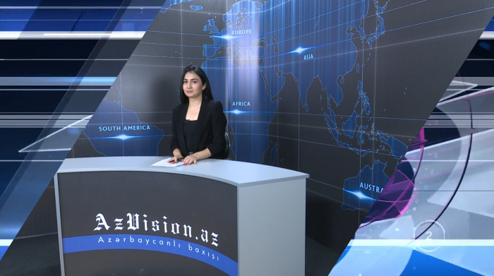 AzVision TV releases new edition of news in German for June 13 -  VIDEO