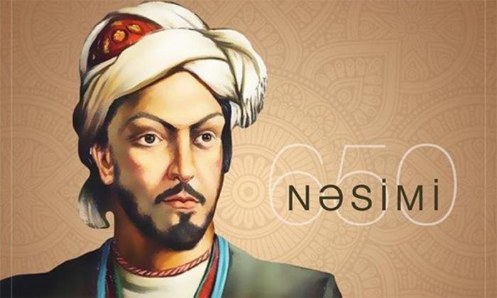 العثور على مخطوطة نسيمي باللغة الأذربيجانية في مصر