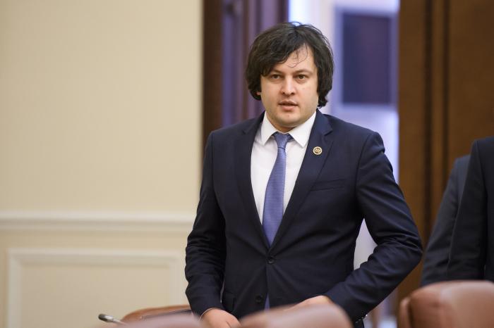 Le programme de la visite du président du Parlement géorgien en Azerbaïdjan dévoilé