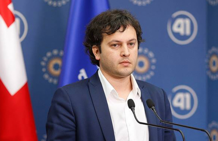 """Gürcüstan parlamentinin sədri: """"Azərbaycan strateji tərəfdaşdır"""""""