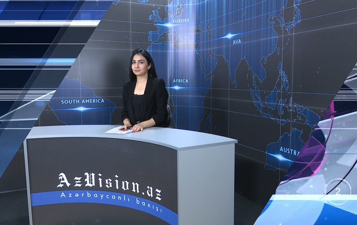 AzVision Nachrichten: Alman dilində günün əsas xəbərləri (13 iyun) - VİDEO