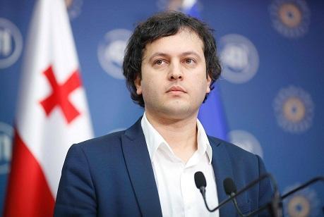 Georgian parliament chairman resigns