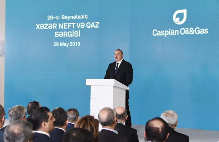 Ilham Aliyev: Oil and gas produced from Azeri-Chirag-Gunashli fields will serve Azerbaijani people for many years to come