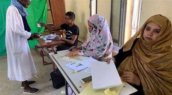 موريتانيا تحظر التظاهرات الرافضة لنتائج الانتخابات الرئاسية