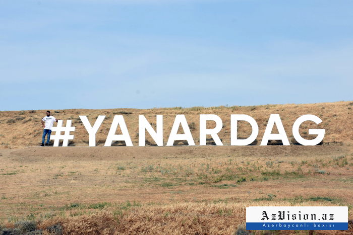 New entrance fees for Yanardag reserve disclosed - the State Tourism Agency of Azerbaijan