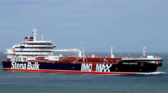 بريطانيا تطالب إيران بالإفراج الفوري عن ناقلة النفط