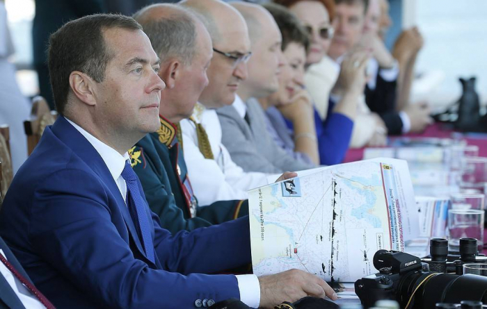 Ukrainian Foreign Ministry issues protest over Medvedev's trip to Crimea