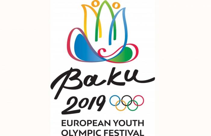 """Baku-2019"": بداية المهرجان الأولمبي"