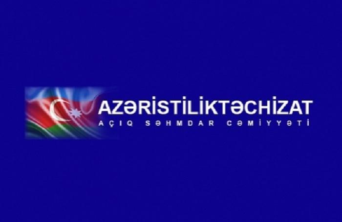 """""""Azəristiliktəchizat"""" """"Azəriqaz""""a borcunu ödəmir"""