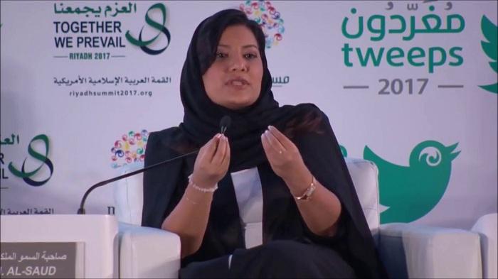 Saudi first female ambassador starts mission in US