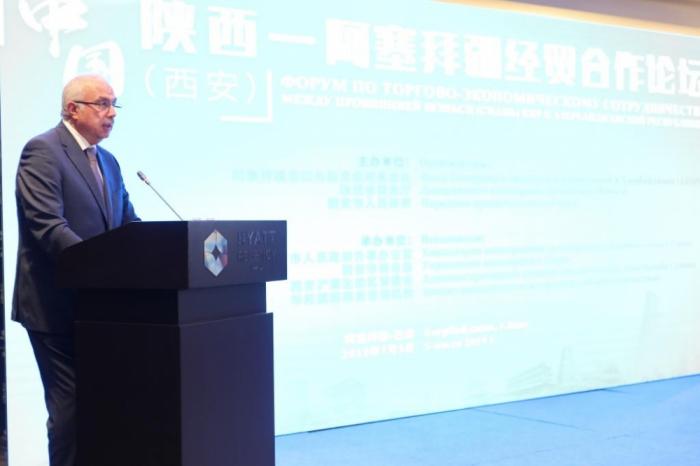 Azərbaycan-Çin biznes forumu keçirilib