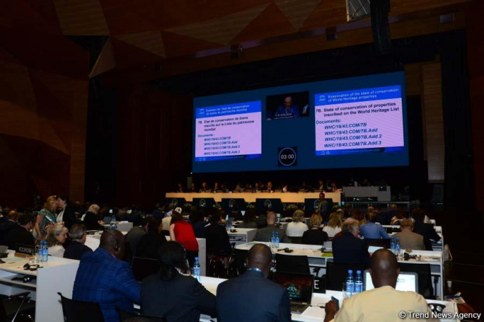First nomination included in World Heritage List at UNESCO session in Baku