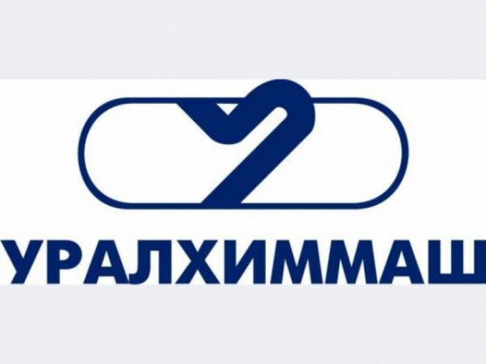 """El fabricante ruso """"Uralkhimmash"""" planea exportar productos a Azerbaiyán"""