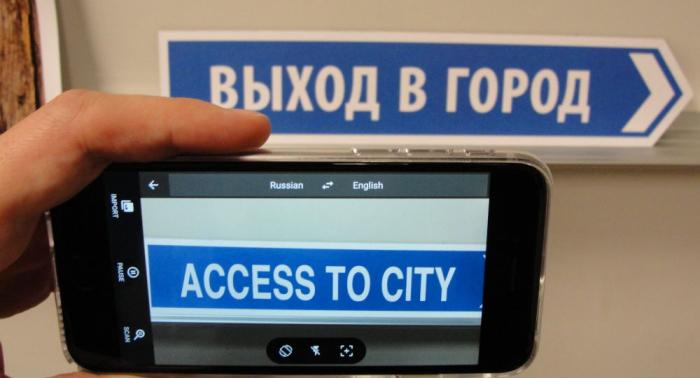 Con esta aplicación podrás traducir letreros chinos y de otros 100 idiomas más
