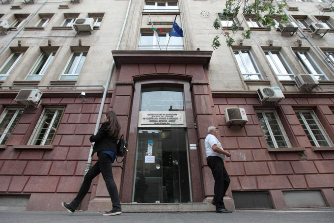 Bulgarian cybersecurity worker detained over tax agency hack attack