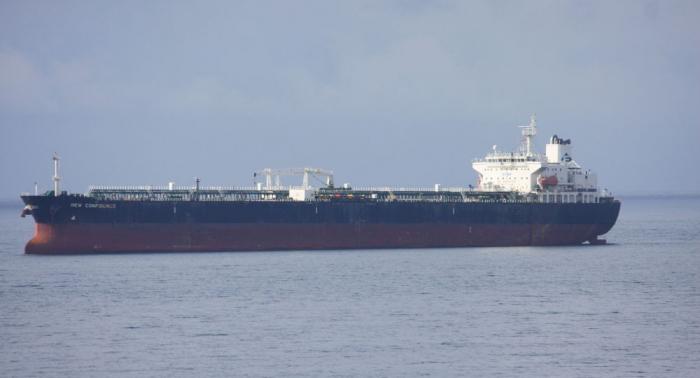El petrolero con combustible de contrabando incautado por Irán navegó bajo la bandera del Reino Unido