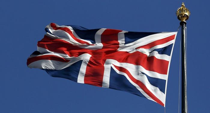 Países centroamericanos firman Acuerdo de Asociación económica con Reino Unido