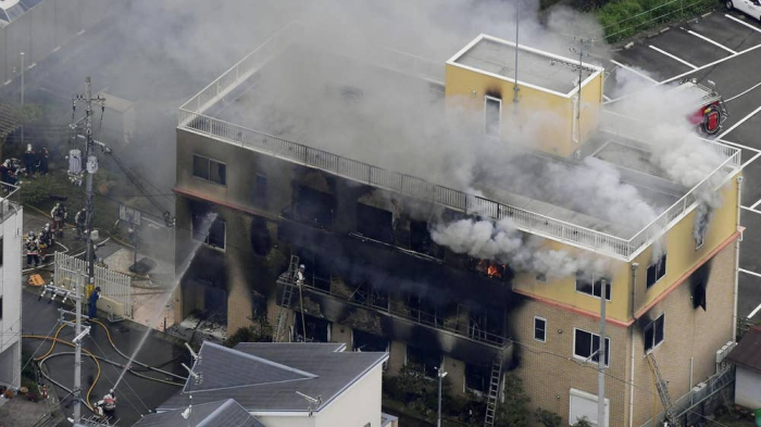 Kyoto Animation fire: Police name suspect after studio blaze