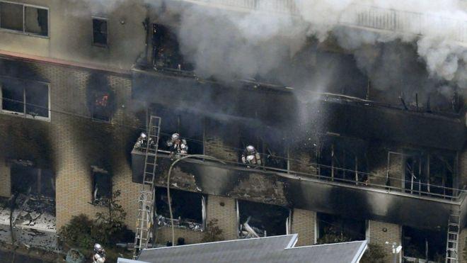 """حريق استوديو كيوتو: مقتل 20 شخصا في """"هجوم تخريبي متعمد"""""""