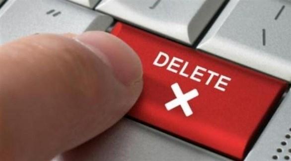 قبل بيع الكمبيوتر.. حذف البيانات ضروري