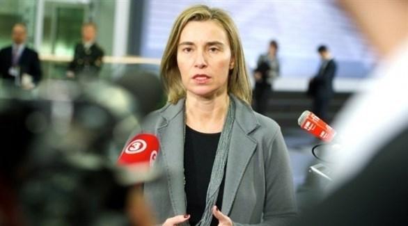 الاتحاد الأوروبي يدعو موسكو الحفاظ على معاهدة الصواريخ النووية