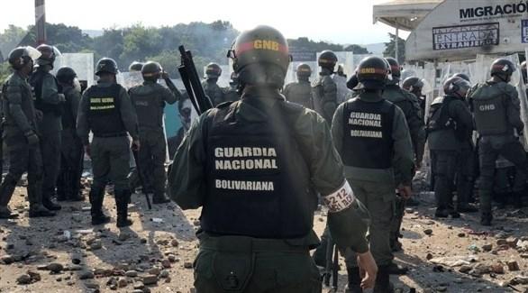 عقوبات أمريكية على أربعة عسكريين من المخابرات الفنزويلية