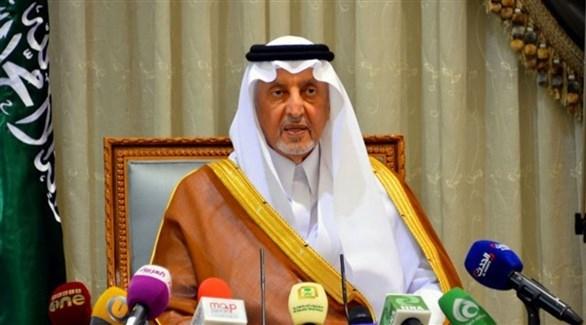 أمير سعودي: من يشكك في خدمتنا للحجاج لديه أغراض سياسية