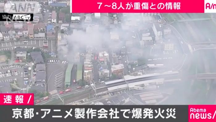 Japon: un mort, 37 blessés dans l